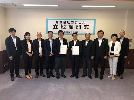 CO-WELL MIYAZAKI BRANCH INAUGURATION – OUR PROMISE FOR A CEASELESSLY BETTER SERVICE