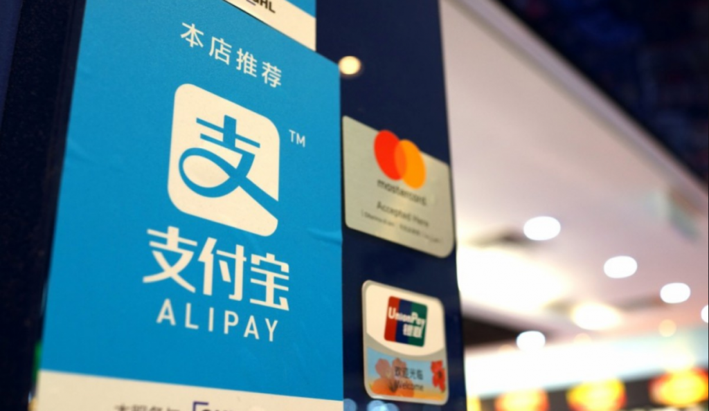Alipay Review - What is Alipay?