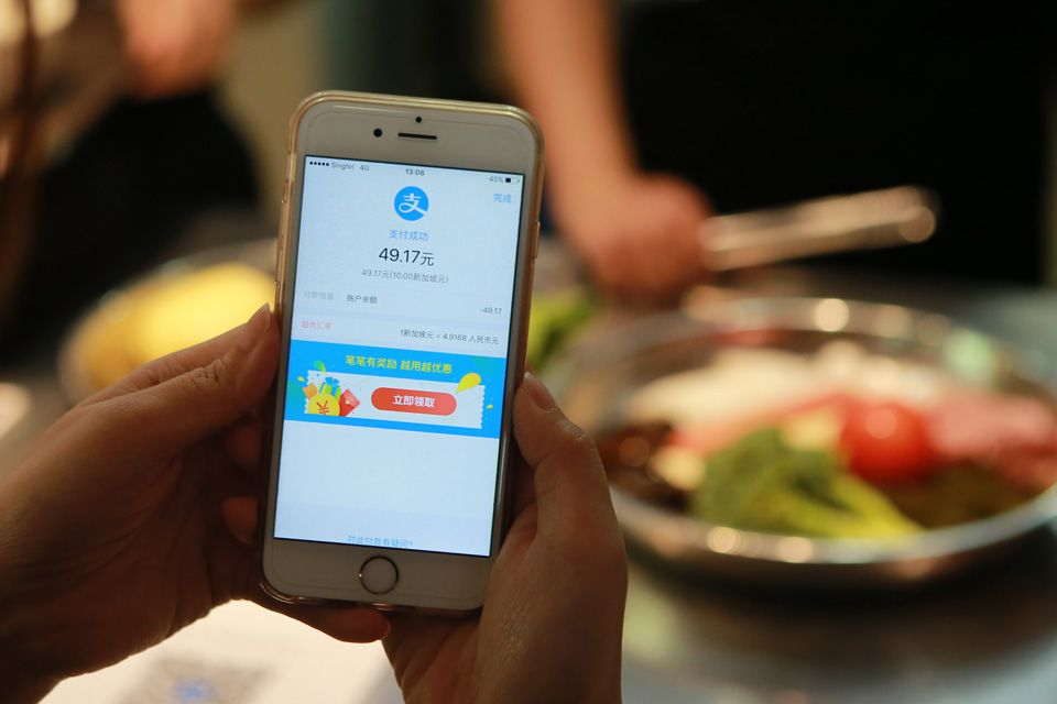 Alipay review - Alipay is tremendously popular in China